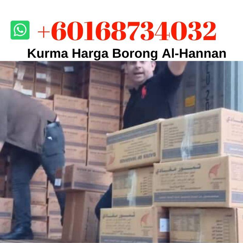 kurma-premium-harga-borong-al-hannan-7